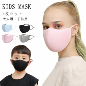 送料無料 大人用・子供用 マスク 洗える 花粉対策 インフルエンザ対策 子供マスク 花粉対策 マスク 洗える キッズマスク マスク 花粉症