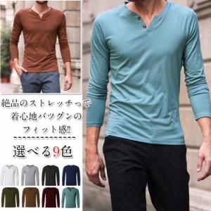 長袖/カットソー/メンズ/無地/Vネック/Tシャツ/リブロンT/Vネック/カットソー
