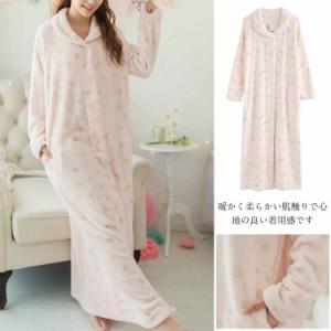 【送料無料】東京西川 日本製 着る毛布 「ル・ミディ」 レディース