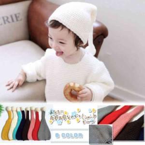 """""""ニット帽子 子供帽子 キッズ帽子 ニット帽子 赤ちゃん ベビー 帽子、新生児 帽子 出産祝い 女の子 帽子、赤ちゃん帽子 幼児 """""""