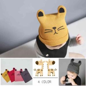 ニット帽 ベビー 子供帽子 猫柄 ベビー帽子 とんがり ボンボン ニットキャップ 子供用ニット帽 ニット帽子キッズ・ベビー・子ど