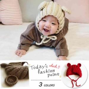 ニット帽 ベビー ボンボン 無地 子供帽子 ベビー帽子 耳あて付 ボンボン帽 耳あて付 赤ちゃん キッズ・ベビー・子ども・男の子