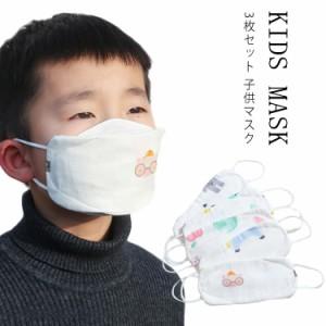 送料無料 3枚組 ガーゼマスク 子供用 マスク 洗える 花粉対策 インフルエンザ対策 子供マスク 花粉対策 キッズマスク マスク 花粉症
