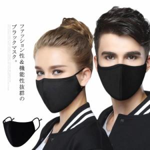 送料無料 4層構造 マスク 布マスク 小顔 ウイルス 感染 予防 花粉症 風邪 ホコリ 大人 黒マスク 立体マスク 飛沫 洗える
