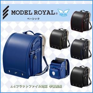 2020年度 ランドセル 天使のはね 6年保証 モデルロイヤル ベーシック アンジュエール グロス 学習院型 12cmマチ セイバン MR20B 日本製