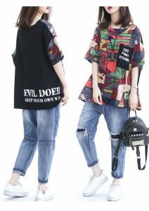 【2018 春夏】総柄Tシャツ 個性的 カジュアル