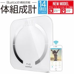 体重計 体脂肪 体組成計 Bluetooth搭載 アプリ スマホ連動 体組成計体重計 体重体組成計 ヘルスメーター デジタル 薄型