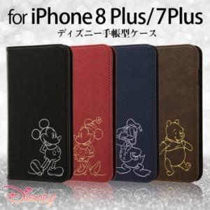 iphone8/7 plus ケース 手帳型 かわいい ディズニー【ミッキー ミニー ドナルド プーさん ホットスタンプ 】