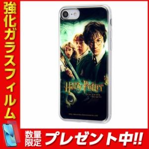 iPhone8 ケース iPhone7ケース ハリー・ポッター ハリーポッター カバー iphone7 アイフォン8 TPUケース+背面パネル 秘密の部屋