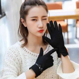 グローブ 手袋 レディース スマホ 手袋 片手 タッチパネル 手袋 スマホ スクリーンタッチ レディース メンズ かわいい 裏起