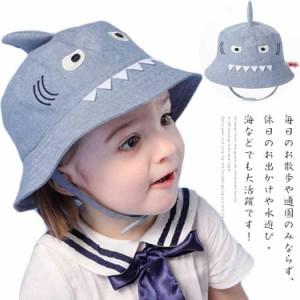 211c8824752a7 サメ キッズ 帽子 子供 帽子 UVカット帽子 赤ちゃん ベビー ハット サファリハット 男の子 UVカット. mjjj0058