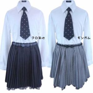 91bc675d49e5c 卒業式 ギンガム スーツ フォーマル ゆったり 大きめサイズ 女児 女の子 ガールズ 冠婚葬祭 fo-63204 SALE