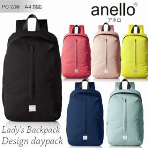【anello】 アネロ リュック SPLASH 立体デザイン デイパック A4サイズ収納 nbi-at-b2024