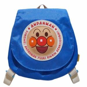アンパンマン かぶせリュック ベビー 子供用 ANPANMAN 【メール便発送対応】 pz-ans2700-