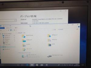 NEC VK25TX-F●Windows10 64bit メモリ2ギガ DVDRW●i5 3210M 2.50ギガ HDD250GB●office2013互換対応●J14