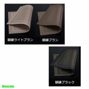 ランチョンマット 4枚セット プレースマット 撥水加工 水洗い可 汚れ 傷防止 敷物 テーブルクロス インテリア ランチマット送料無料