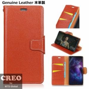 CREO 本革 スマホケース シャープ Android One X1  手帳型 カード収納 スタンド機能 おしゃれ シック 高級 多機能 軽量
