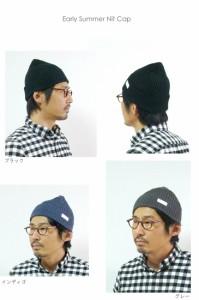 サマーニット帽 ニットキャップ リブニット帽 コットン ドラロン 吸水速乾 綿 春 夏 【日本製】