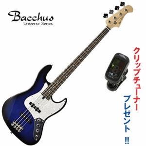 バッカスのジャズベースタイプ Bacchus / WJB-330R TBS(トランスブルーサンバースト) クリップチューナー・プレゼント中!