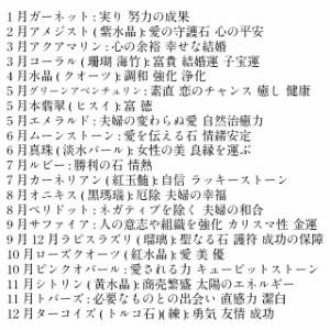 選べる34種 ネックレス  誕生石 天然石 パワーストーン 【ピクシー】ケルトの小さな妖精 アトリエ ティー (ストーン1)