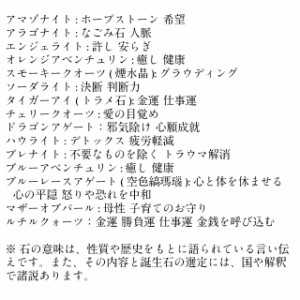 選べる41種 イヤリング  誕生石 天然石 パワーストーン 【玉依姫】タマヨリヒメ アトリエ ティー (ストーン1)