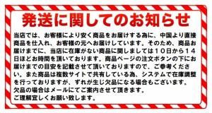 【人気商品再販決定!!】ショルダーバックレースアップデニムジャケット