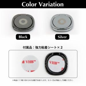 【送料無料】 baseus バンカーリング おしゃれ 黒 銀 ホールドリング 正規品 全機種対応 360度回転 フィンガーリング