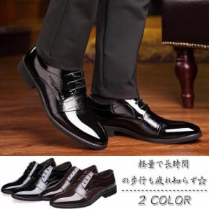 """""""ビジネスシューズ 紳士靴 靴 メンズ ストレートチップ ビット モンクストラップ すべりにくい ビジネス ランキング ビジネスシ"""""""