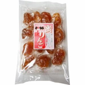 蜜りんご 230g メール便 セミドライフルーツ  ドライフルーツ セミドライアップル /お歳暮/祝/林檎/リンゴ/アップル