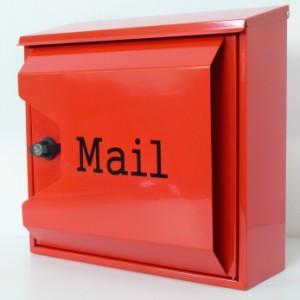 郵便ポスト郵便受けおしゃれ可愛い北欧メールボックス壁掛け大型デザイン鍵付きプレミアムステンレス レッド赤色ポストpm041