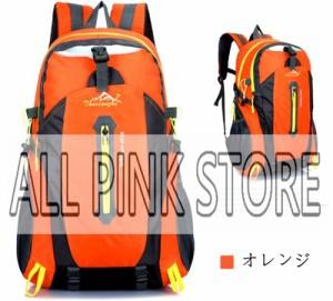 30L backpack バックパック ハイキング アウトドア トレッキング 大容量 リュックサック 登山かばん ハイドレーションアウトドア 山 軽量