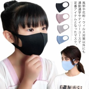 ウイルス対策 親子マスク マスク キッズ 子供マスク キッズマスク 洗える 布製マスク 子供用 大人用 黒マスク 通学 通勤 ウ