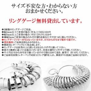 純金 大きいサイズ 鍛造(たんぞう) K24 平打(ひらうち)リング 巾3mm4.5g 結婚指輪 オリジナル オーダーリング ペア 手
