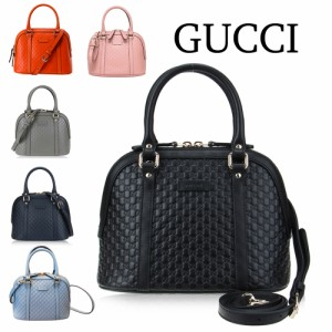 outlet store 78880 78eaf gucci ダブルファスナー 財布の通販|au Wowma!