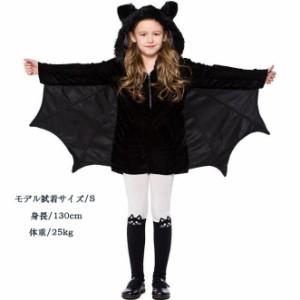 9d8bf5441290d ハロウィン キッズ 子供服 悪魔 デビル 吸血鬼 ヴァンパイア コウモリ コスプレ衣装