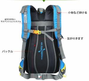 登山リュック メンズ バックパック 45L大容量 デイパック スポーツ 旅行 アウトドア ナイロン バッグ 鞄 ハイキング『代引対応可』
