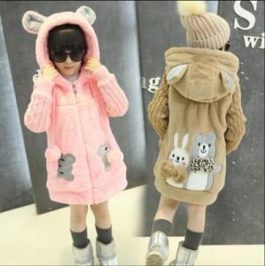 セール♪毛皮コート 人気 コート 上着 ジャケット ファーコート子供服 子ども アウター 暖かい 冬物 長袖 防寒 キッズ 女の子 ベビー