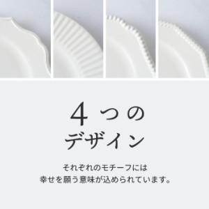 セラミックプレートセットΦ21 お皿 食器 プレート メインプレート 洋食器 デザート アンティーク ギフト キッチン BRUNOブルーノ 日本製