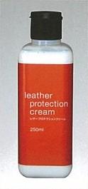 レザーマスター レザーケアキット LM150 総革ソファ 革製品 お手入れ 正規輸入品|レザー ケアレザー ケア 保護クリーム