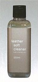 レザーマスター レザーケアキット LM100 総革ソファ 革製品 お手入れ 正規輸入品|レザー ケアレザー ケア 保護クリーム