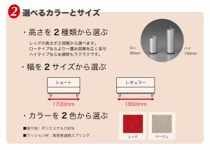 フランスベッド ソファベッド スイミーM2 ショートサイズ(幅170cm)|フランスベット スプリングマットレス 送料無料 自社配送 引取有