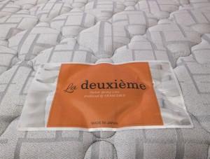 DE-P200 シングル フランスベッド La deuxieme ポケットコイルマットレス DE−P200|送料無料 自社配送 引取有