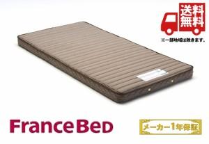 フランスベッド スプリング入り敷布団 ラクネプレミアム シングルサイズ 2段ベッド用  日本製|送料無料 自社配送地域 引取有