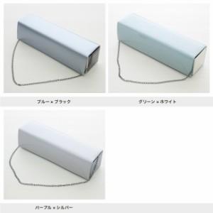 秋月洋子さんプロデュース れん ワンショルダー エナメルバッグ パテント ポーチ 日本製 3色 【 バック カバン かばん 鞄 お洒落 おしゃ