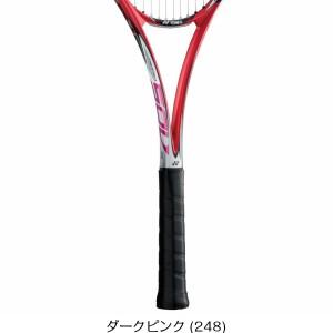 ネクシーガ50V ソフトテニスラケット ダークピンク ヨネックス (NXG50V-248) 人気