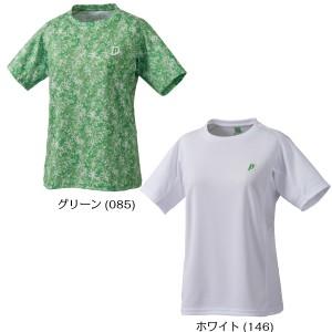 e791d4fe2004c 特価 プリンス Prince テニスウェア ジュニア ボーイズ ゲームシャツ WJ195 2018春夏