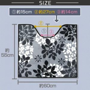 トイレマット 約55×60cm 滑りにくい加工 /プレリー