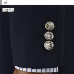 1f5b378ad201a3 紺ブレザー 2ボタン ネイビー ジャケット いぶし銀色メタル風ボタン 紺 無地 春夏 審判 制服 ゴルフ  1JGC32-11の通販はWowma!(ワウマ) - メンズスーツ スーツデポ| ...