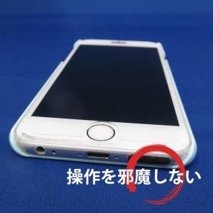 スマホケース  iPhoneX  iPhone8  iPhone8 Plus  Xperia XZ1  Galaxy S8  Galaxy S8+  【釣りガール】