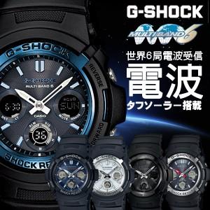 info for 3ce0c 67320 【訳あり特価】CASIO G-SHOCK ジーショック 電波ソーラー 黒 ブラック デジタル アナログ ブランド メンズ 腕時計 G-SHOCK|au  Wowma!(ワウマ)